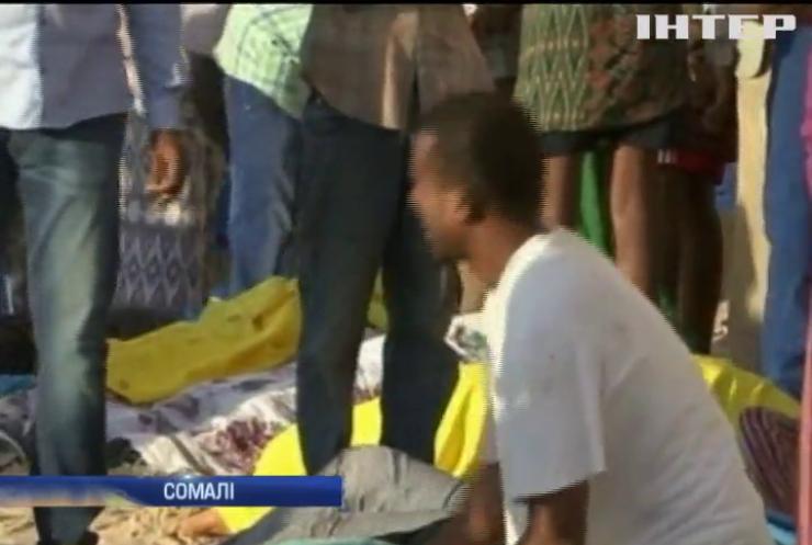 У Сомалі терористи розстріляли весілля в ресторані