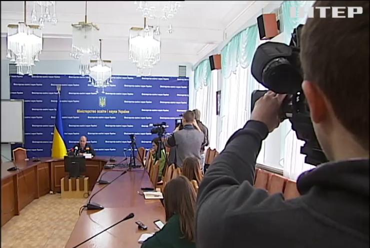В Украине без финансирования закроют десятки училищ