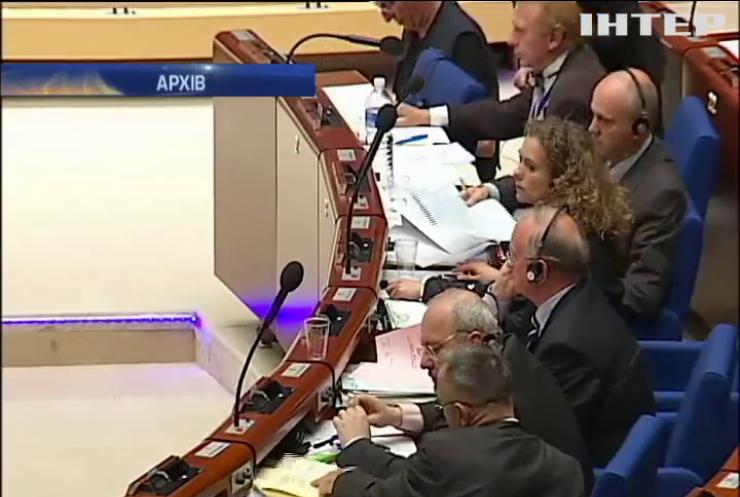Рада Європи погодила місію у Крим з Україною