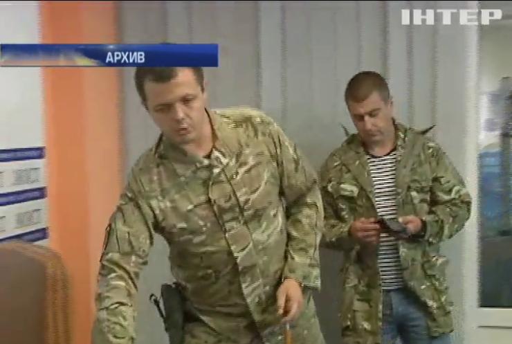 Семена Семенченко лишили звания майора запаса