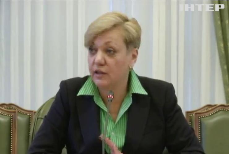 Валерия Гонтарева уверяет в стабильности гривны