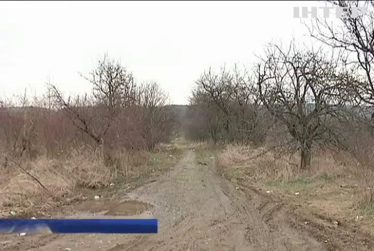 В Закарпатье открыли производство за махинации с землей для бойцов АТО