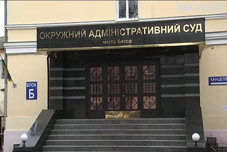 """Оппозиция оспаривает """"черный список"""" российских актеров"""