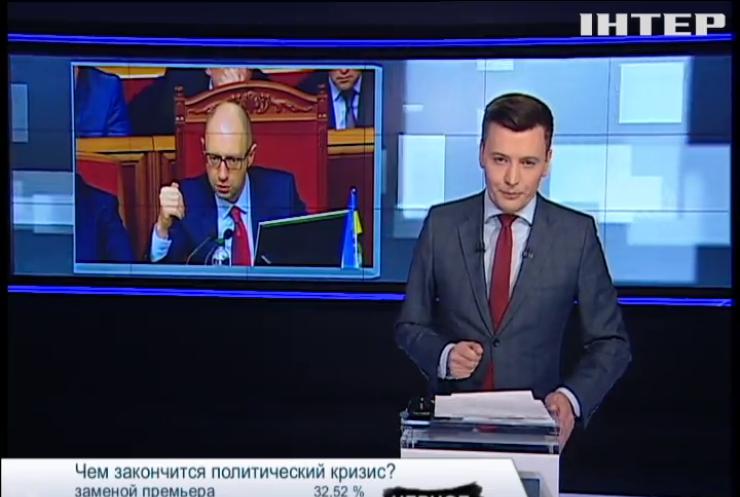 Яценюк хочет повысить соцстандарты деньгами Януковича
