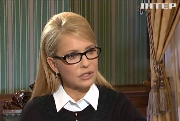 тимошенко фото 2016