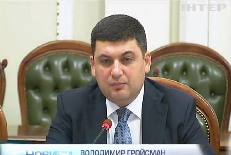 Гройсман закликав продовжити тиск на Росію