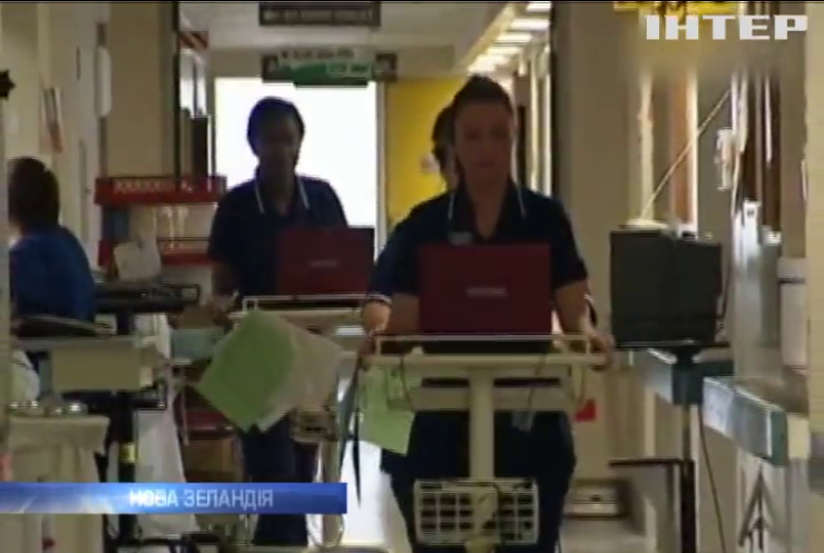 В Новій Зеландії пропонують роботу мрії для лікаря