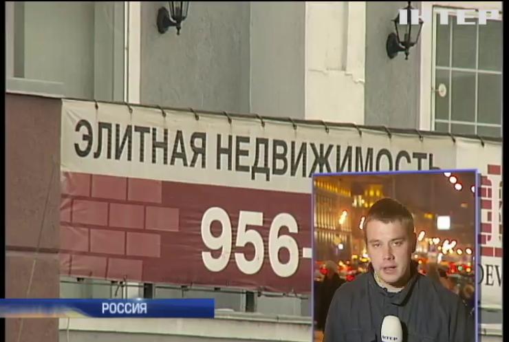 Под Москвой срочно распродают элитную недвижимость