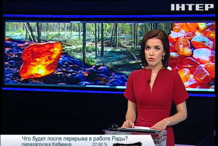 Нелегальний ринок бурштину в Україні сягає $300 млн на рік