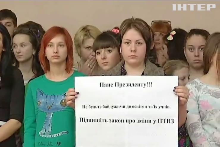 В Волынской области студенты от голода перекрыли трассу