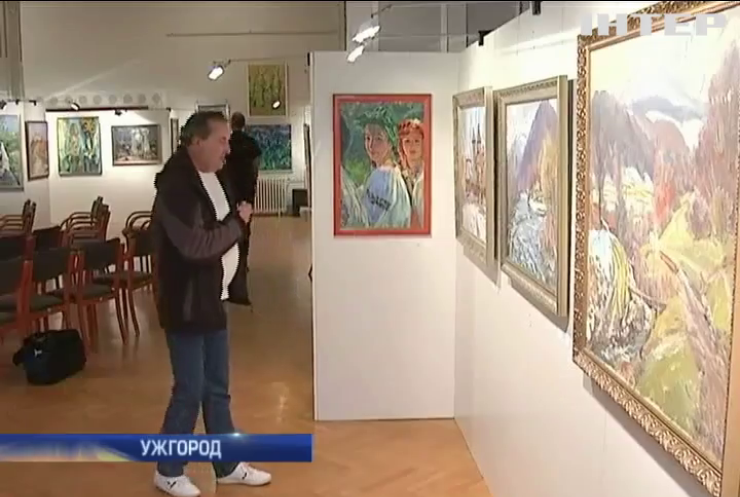 В Угорщині відкрилася виставка українських художників