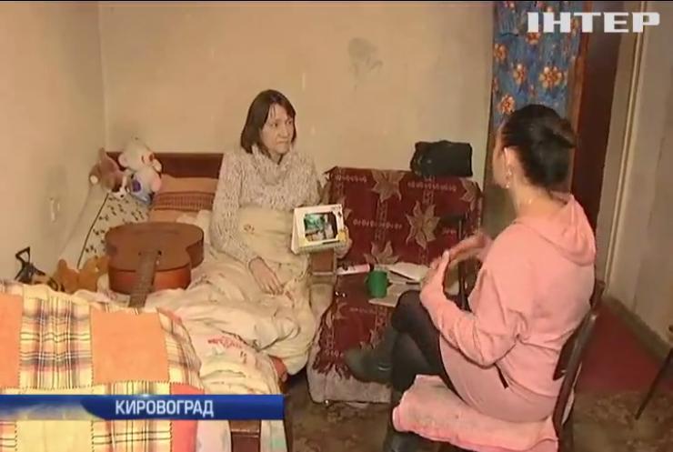 В Кировограде онкобольные мучаются без морфина