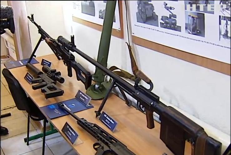 Вчені України показали новітнє озброєння для військових
