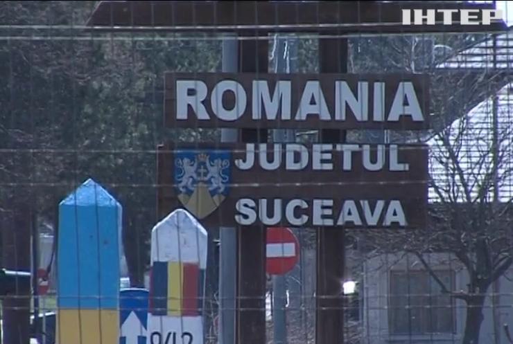 На кордоні із Румунією утворились затори