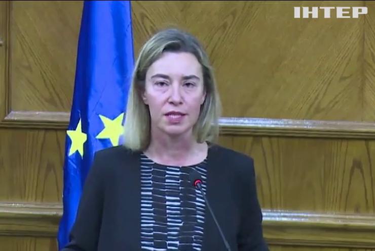 Федерика Могерини расплакалась, говоря о терактах в Бельгии