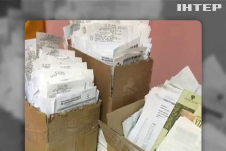 У Києві вилучили партію психотропів на мільйон гривень