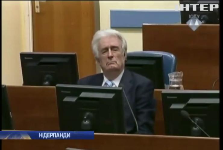Суд Гааги засудив Радована Караджича до 40 років ув'язнення