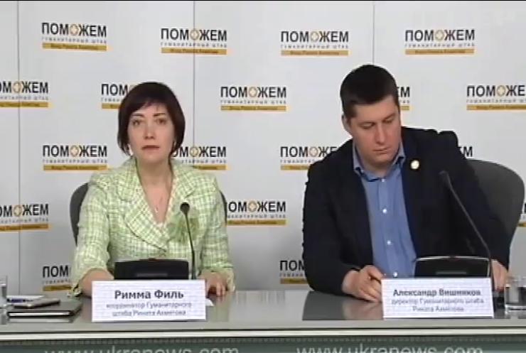 Жителям Донбасу за 20 місяців доправили 7 млн продовольчих наборів