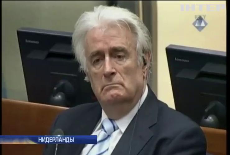Трибунал приговорил Радована Караджича к 40 годам тюрьмы