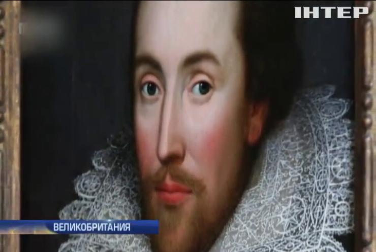 Из могилы украли голову Шекспира
