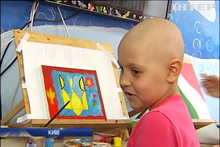 У Інституті раку влаштовують онкохворим дітям сеанси арт-терапії