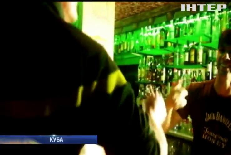 Туристи зі США випили усе пиво на Кубі