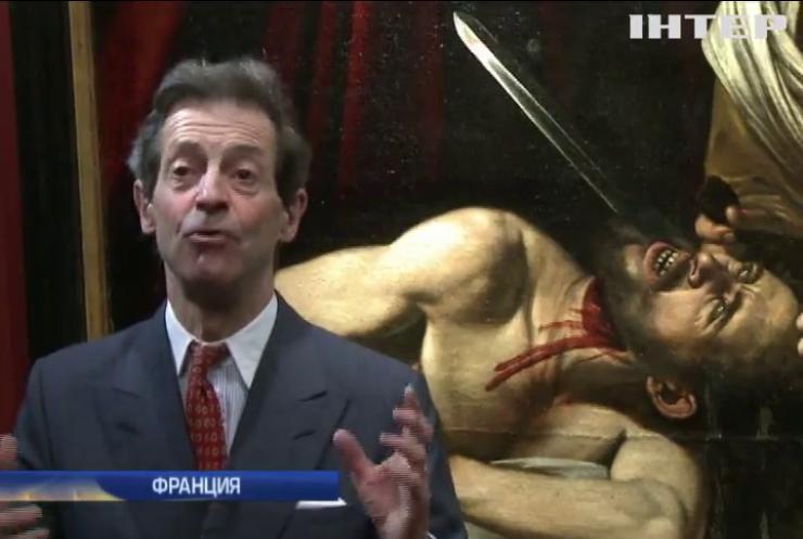 Картину Караваджо с чердака в Тулузе оценили в 120 млн евро