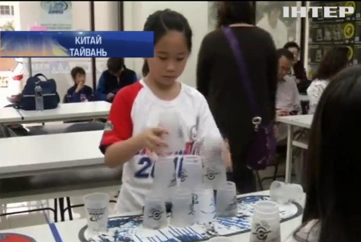У Тайвані показали тренування зі швидкісного складання стаканчиків