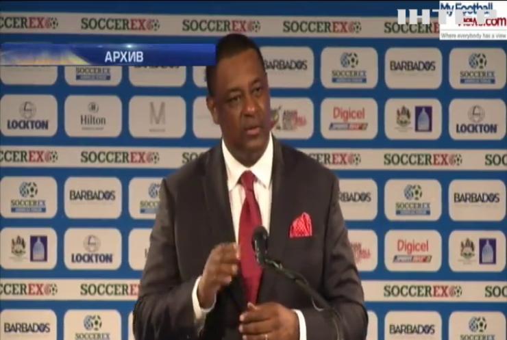 Экс-чиновники ФИФА признались во взятках и откатах