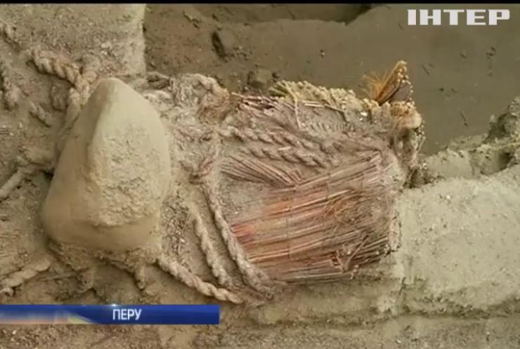 У Перу знайшли мумію віком 4,5 тис років
