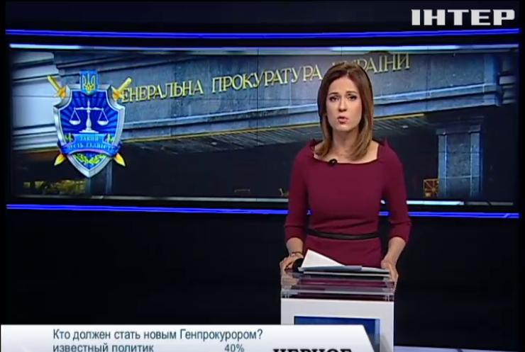 """Генпрокуратура призывает изменить """"закон Савченко"""""""