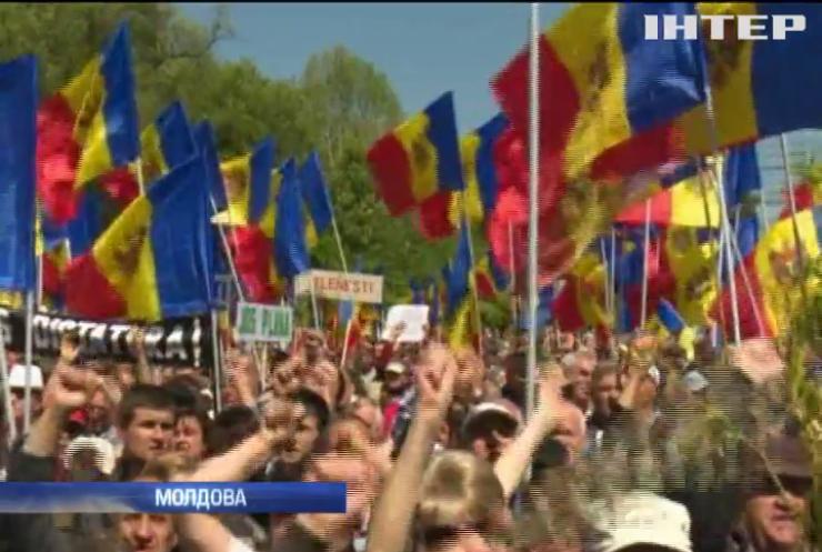 У Молдові протестувальники побилися з поліцією