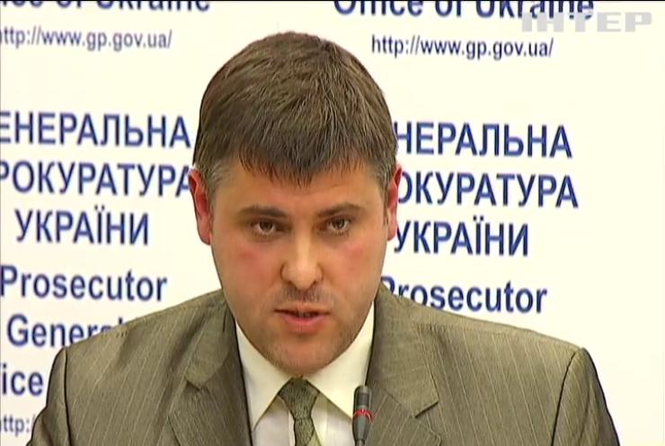 ГПУ вимагає термінових змін до закону Савченко