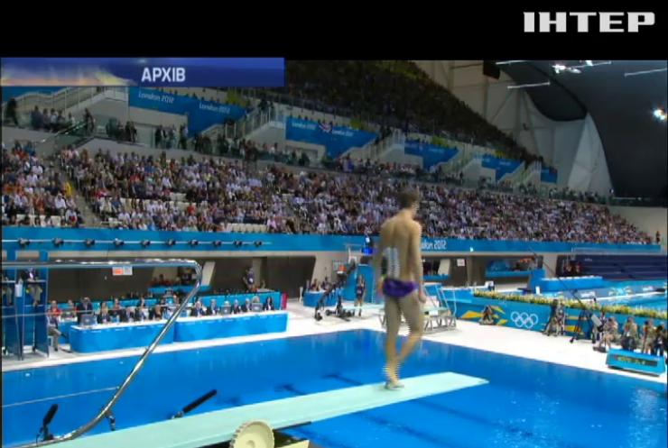 Українець переміг на чемпіонаті Європи зі стрибків у воду