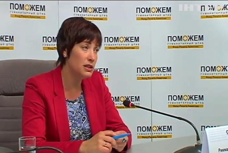 На Донбасс усложнилась доставка гуманитарных грузов