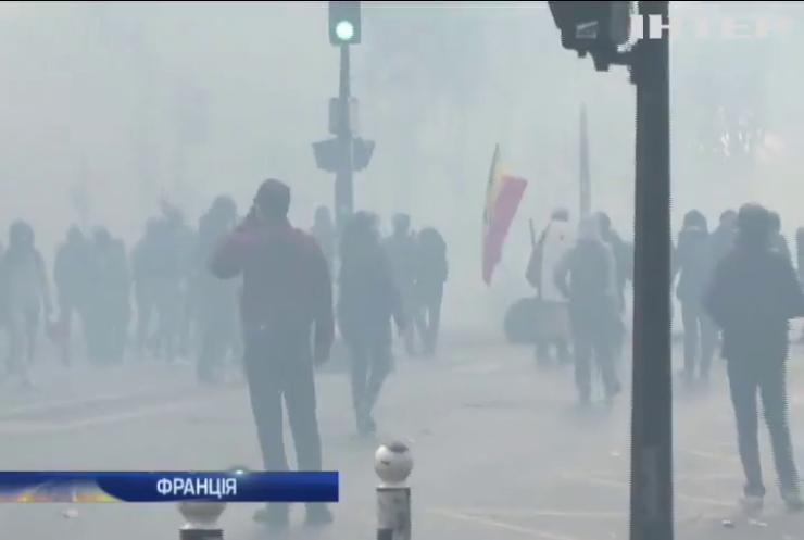 У Парижі протестувальники побилися з поліцією