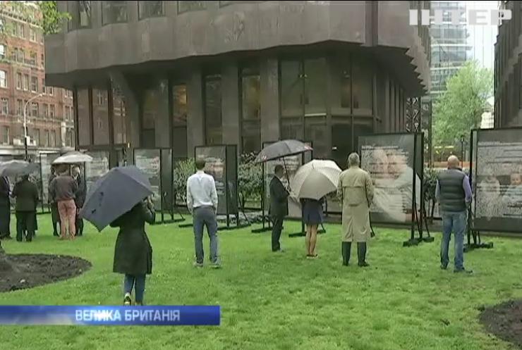 У Лондоні відкрили фотовиставку про переселенців з Донбасу