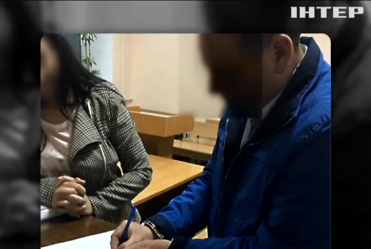 Прокуроры Тернополя попались на взятке