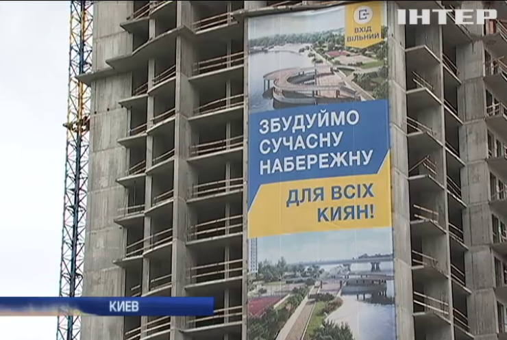 В Киеве аннулировано скандальное разрешение на строительство на Никольской Слободке