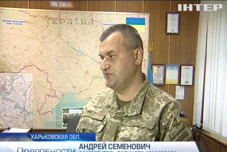 На Харьковщине сотрудника военкомата поймали на взятке