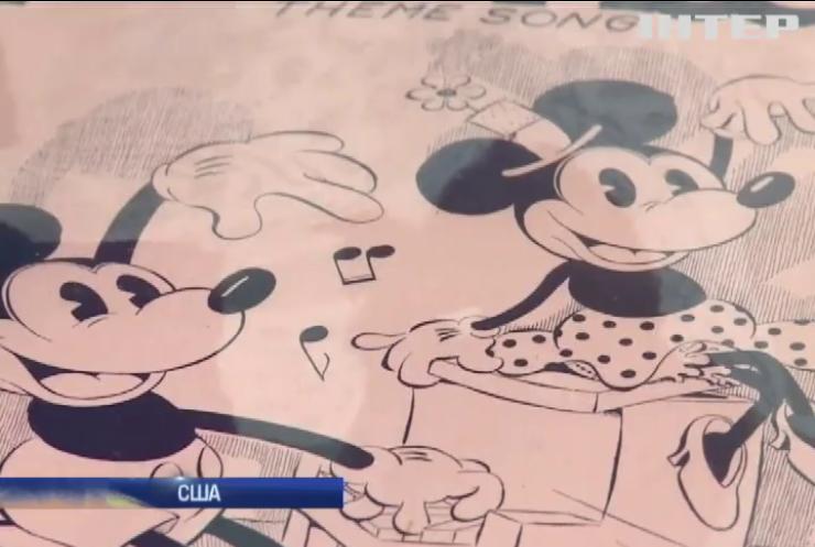 Міккі-Мауса з підписом Волта Діснея пустять з молотка