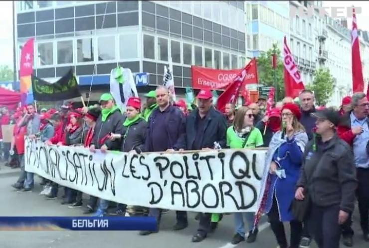 В Брюсселе 60 тысяч демонстрантов разгоняли водометами