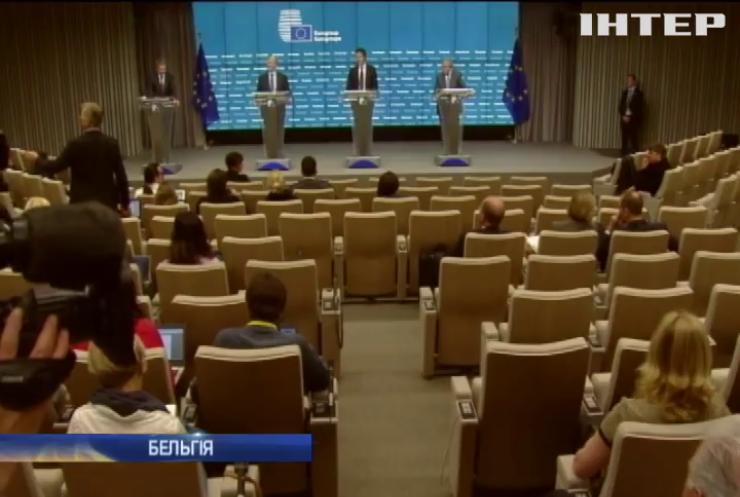 Греції Євросоюз пообіцяв 10 мільярдів євро