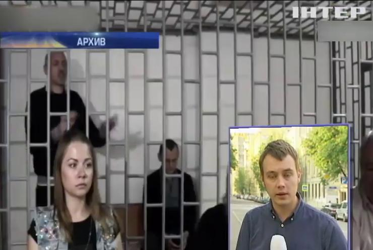 Украинцам в Чечне вынесли суровый приговор (видео)