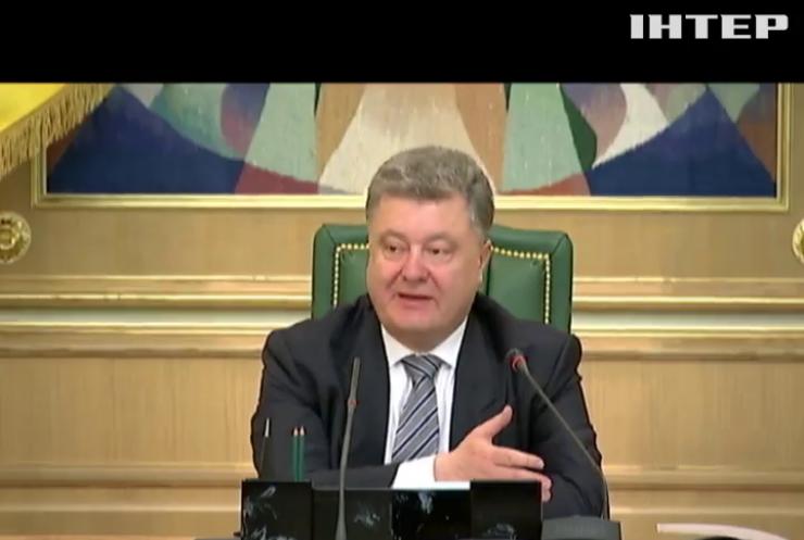 Порошенко призвал деполитизировать суды