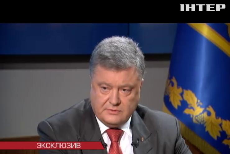 Эксклюзив: Петр Порошенко раскрыл тайны освобождения Надежды Савченко