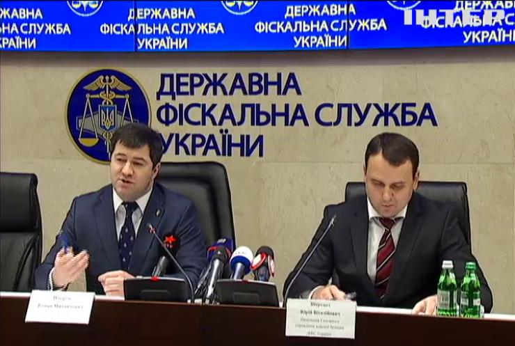 """""""Укрнафта"""" задолжала бюджету 11 млрд гривен"""