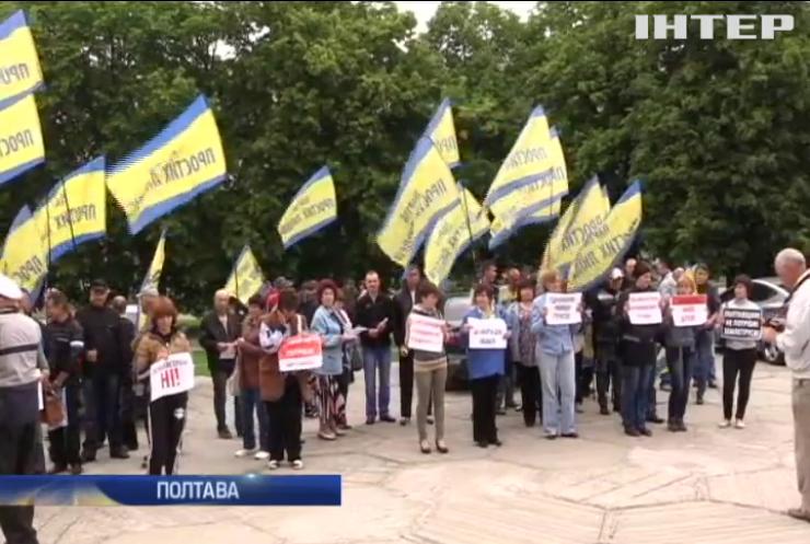 На Полтавщине протестовали против добычи газа гидроразрывом