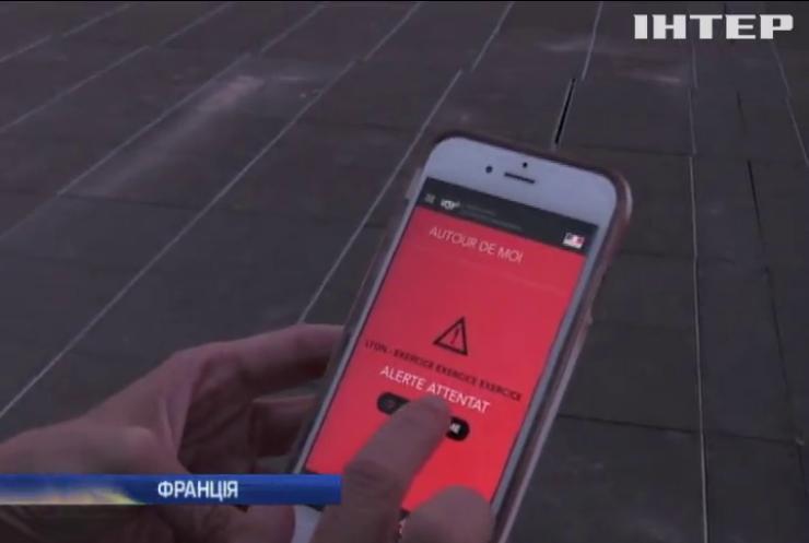 Поліція Франції через додаток сповіщатиме про загрозу терактів