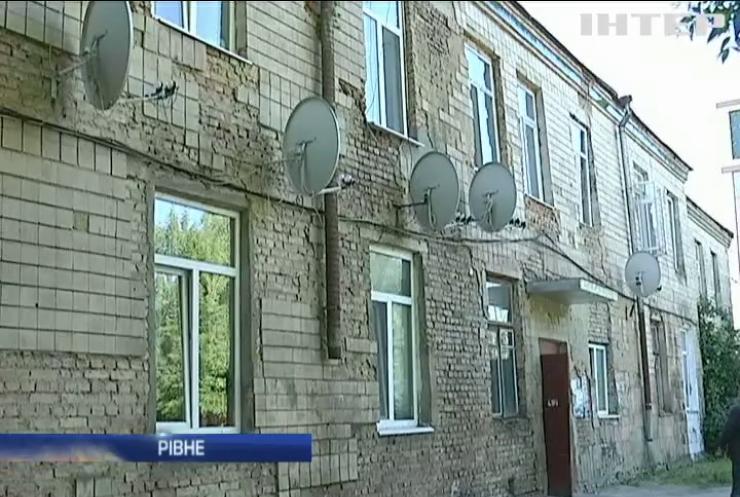 Мешканці гуртожитка у Рівному можуть залишитися без житла